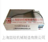 电砂浴KXS-3.6质优价廉,标准电砂浴的尺寸,400度电砂浴