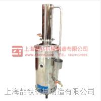 电热蒸馏水器HSZII-5生产厂家,上海断水自控蒸馏水器操作方法/用途
