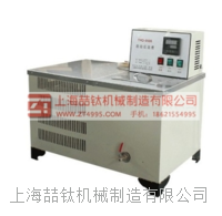 低温水槽THD-0510价格,厂家直销低温恒温水浴槽的使用方法