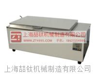 电热恒温水浴槽CF-B参数,新标准电热恒温水浴槽使用方法,出售电热水槽