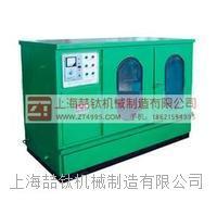 混凝土切割机HQP-200厂家直销,国标混凝土双刀岩石芯样切割机用途/参数