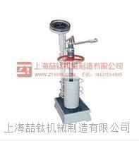 混凝土贯入阻力仪HG-80质量首选,品牌混凝土贯入阻力仪使用方法/用途