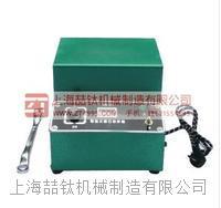DF-3电磁矿石粉碎机质量选择,矿石粉碎机DF-3价格,优质电磁矿石粉碎机