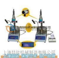 SZR-6沥青针入度仪型号齐全,沥青针入度仪SZR-6生产厂家