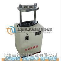 DL-300KN电动脱模器产品参数说明,电动脱模器DL-300KN技术指标