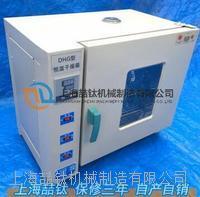 202-3A电热恒温干燥箱,恒温电热干燥箱202-3A用途,上海干燥箱厂家直销