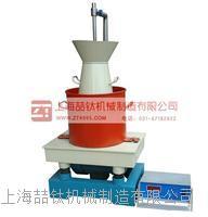 混凝土维勃稠度仪HCY-1品质好,新型混凝土维勃稠度仪技术参数/操作规程