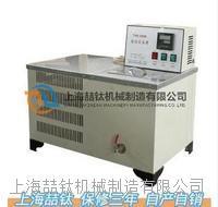低温水槽THD-0506价格,低温恒温水浴槽出售,THD-0506低温恒温水浴槽专业制造商
