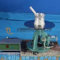 水泥胶砂流动度仪NLD-3主要技术参数,NLD-3水泥胶砂流动度仪图片