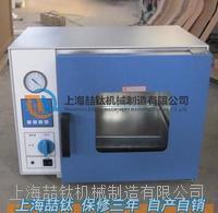 真空烘箱DZF-6051图片,真空烘箱型号齐全,DZF-6051烘箱