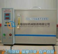 CCL-5氯离子分析仪使用流程,水泥氯离子分析仪CCL-5性能优良