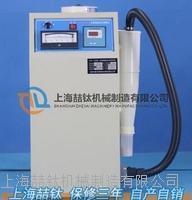 FSY-150水泥细度负压筛析仪用途,水泥负压筛析仪FSY-150厂家直销