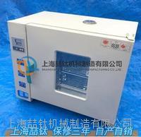 强制空气对流干燥箱101-3HA用途说明,101-3HA数显空气对流干燥箱品质好