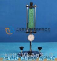 SP-175砂浆收缩膨胀仪标准参数,砂浆收缩膨胀仪SP-175主要技术规格