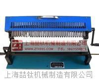 钢筋打点机/钢筋划线机LD-40产品规格,优质钢筋打点机多少钱/质量