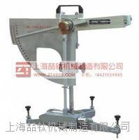BM-3摆式摩擦系数测定仪品质好,标准路面摆式摩擦系数测定仪技术规格