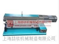 钢筋打点机型号,ZT-40电动钢筋打点机,新型电动钢筋打点机厂家直销