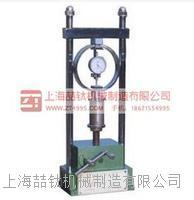 YYW-2石灰土压力试验仪报价,压力试验仪厂家直销,石灰土压力试验仪有现货
