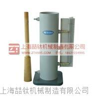 土壤渗透仪TST-55/70产品图片/TST-55/70渗透仪/质优价廉土壤渗透仪价格实惠