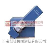 NJJ-1A粘结指数自动搅拌仪厂家直销,粘结指数搅拌仪NJJ-1A技术规格