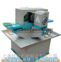SCM-200混凝土双端面磨平机价格/磨平机SCM-200多少钱/出售双端面磨平机