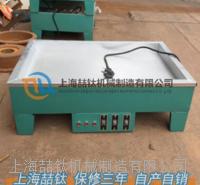 电砂浴产品特点,KXS-2.4电砂浴价格,新型电砂浴KXS-2.4操作使用