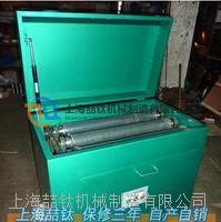 XMB-70三辊四筒棒磨机厂家直销,三辊四筒棒磨机价格,标准棒磨机