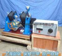 XCGS-50优质磁选管,磁选管售价XCGS-50,新一代磁选管技术指标