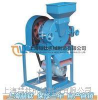 圆盘粉碎机EGSF-300使用方法/EGSF-300圆盘粉碎机图片介绍