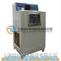 WSY-010沥青含蜡量测定仪图片介绍/新一代沥青含蜡量测定仪