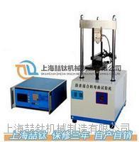 SYD-0715沥青混合料弯曲试验仪图片介绍/弯曲试验仪SYD-0715标准价格