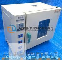 101-2A干燥箱生产销售/101-2A电热鼓风干燥箱优质首选/价格