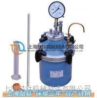含气量测定仪HC-7L技术指标,HC-7L直读式混凝土含气量仪参数说明