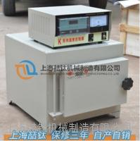 SX2-10-12箱式电阻炉型号齐全/新款马弗炉SX2-10-12操作说明