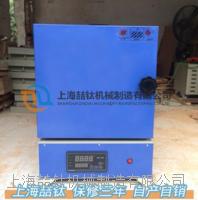 SX2-4-10一体式箱式电阻炉使用方法/现货出售SX2-4-10马弗炉
