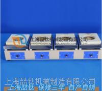 DLL-4万用电炉厂家直销/四联电炉DLL-4生产销售/新款四联电炉规格