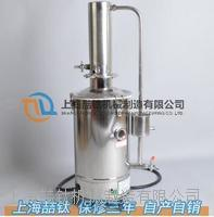 HSZII-20断水自控蒸馏水器图片介绍/HSZII-20电热蒸馏水器操作规程