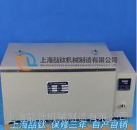 爆裂蒸煮箱ZSX-51使用方法,ZSX-51砖瓦石灰爆裂蒸煮箱操作说明