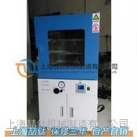 真空干燥箱(立式)DZF-6210厂家/DZF-6210真空干燥箱厂家直供