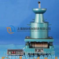 混凝土维勃稠度仪HCY-1生产厂家,HCY-1维勃稠度仪价格便宜