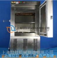 DW-25混凝土低温试验箱品质好,混凝土低温试验箱DW-25技术规格
