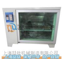 砖瓦泛霜箱ZFX-10A厂家直销,ZFX-10A自控砖瓦泛霜箱使用方法