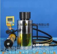 ML-10锚杆拉力计厂家/ML-20锚杆拉拔仪参数/ML-30锚杆拉力计用途