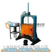 路面振动压实成型机ZY-4技术要求,ZY-4压实成型机批发价格