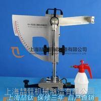 摩擦系数测定仪BM-3经销价格,BM-3摆式摩擦系数测定仪操作简单