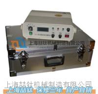钙镁含量测定仪SG-6适用范围/多功能测钙仪/SG-8直读式测钙仪厂家