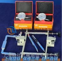 模量测定仪/弹性模量测定仪/混凝土弹性模量测定仪/TM-2方形混凝土弹性模量测定仪