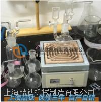DL-01A水泥三氧化硫测定仪优质选择/DL-01A水泥定硫仪技术要求