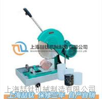 混凝土切割机/HQP-150切割机/HQP-150混凝土切割机