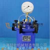 CA-3混凝土含气量仪/CA-3直读式混凝土含气量仪/直读式含气量仪